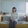 YouTube金融庁チャンネルのご紹介とこれからの日本での資産形成について